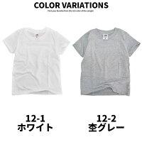 キッズ無地Tシャツ子供服男の子女の子ボーイズガールズティーシャツ半袖黒白フルーツオブザルームダンスジュニア綿100%90cm100cm110cm120cm130cm140cm150cm「フルーツ」