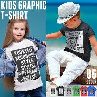 「Z-0004」「915-00A」「Z」ボックスロゴキッズ子供プリント半袖Tシャツ100cm110cm120cm130cm140cm150cm160cm男の子ボーイズ3990円以上購入で【送料無料】ジュニア子供Tシャツ半袖プリント500939