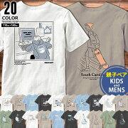 親子お揃いオソロリンクコーデキッズメンズTシャツ半袖クルーネックプリントバックプリントカジュアル110cm120cm130cm140cm150cm160cmMLXL「721-09」