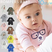 ロンパース 赤ちゃん ボーイズ ガールズ オールインワン コットン ベビー服 ファッション
