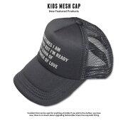キッズキャップ帽子子供服男の子女の子ボーイズガールズプリントロゴベースボールキャップメッシュキャップジュニアカジュアル52cm54cm56cm「921-08」
