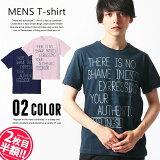 《2枚目半額クーポン》【ZI-ONx送料無料】メンズ Tシャツ 半袖Tシャツ クルーネックTシャツ プリントTシャツ ティーシャツ カットソー M L XL 夏物 夏服 mens「74173204」