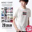 《2枚目半額クーポン》【ZI-ONx送料無料】メンズ Tシャツ プリントTシャツ 半袖Tシャツ クル...