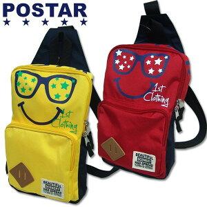 【在庫処分 クリアランス】POSTAR スマイルスター BODY BAG キッズ 男の子 女の子 子供カラー ボディーバッグ ワンショルダーリュックサック 遠足 カジュアルバッグ 普段使い 子供用 ポスター「6611-05」