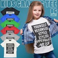 《メール便送料無料》「Z-0004」ボックスロゴキッズ子供プリント半袖Tシャツ100cm110cm120cm130cm140cm150cm160cm男の子ボーイズ女の子ガールズキッズ子供服ジュニアTシャツ半袖プリント