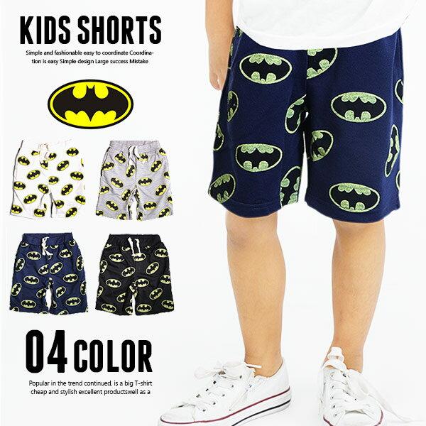 キッズファッション, パンツ JURIA kids 110cm 120cm 130cm 140cm 150cm 160cm BS29-06