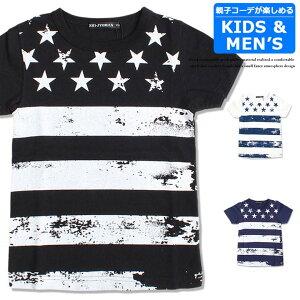 fbd7a09e1365d お揃いペアルック 綿100% 半袖Tシャツ キッズ 子供服 男の子 ボーイズ プリントtシャツ メンズ ティーシャツ ジュニア パパ ボーダー  アメリカ国旗 星条旗 110cm 1.