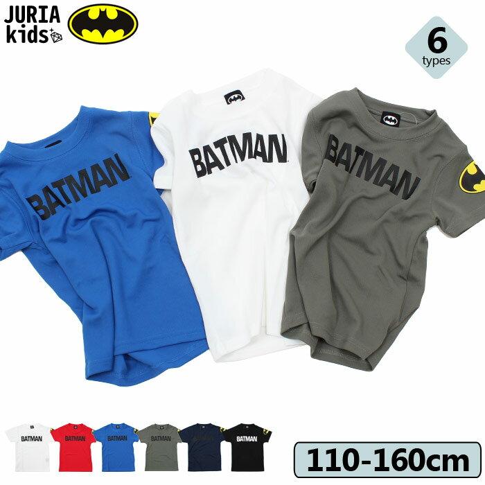 トップス, Tシャツ・カットソー  T T T BATMAN 110cm 120cm 130cm 140cm 150cm 160cm BS39-00