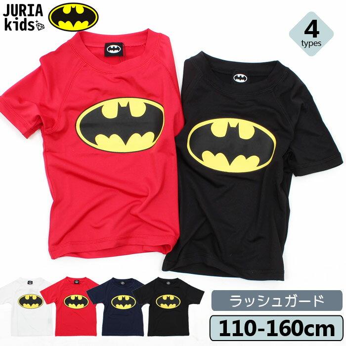 キッズファッション, 水着 JURIA kids BATMAN 110cm 120cm 130cm 140cm 150cm 160cm BS39-05