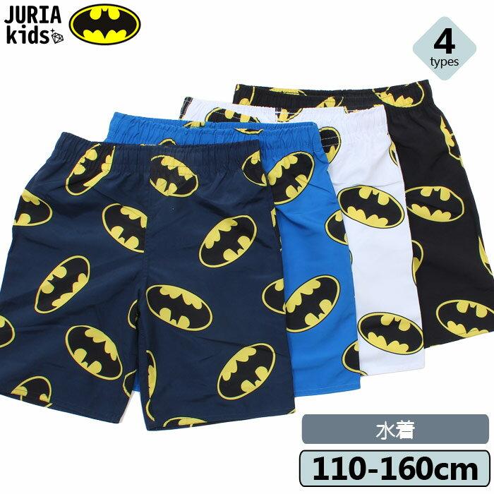 キッズファッション, 水着 JURIA kids BATMAN 110cm 120cm 130cm 140cm 150cm 160cm BS39-07
