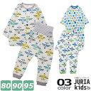 ベビー服 スムース 腹巻付パジャマ キッズ 子供服 男の子 ボーイズ 前開き パジャマ 幼児 キッズ 赤ちゃん プリント 下着 肌着 「6365.6366」