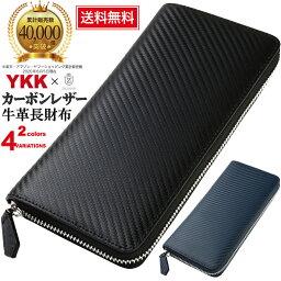 Shop Rakuten Japan Zenmarket Jp Japan Shopping Proxy Service