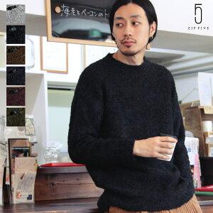 クルーネックニット メンズ ニット セーター クルーネック 長袖 ジャガード編み 無地 ブークレニット 大きめ ZIP FIVE ジップ (82108080)