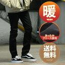 ◆ SALE セール 32%OFF ◆ スキニーパンツ メンズ ジョガーパンツ 暖かパンツ 暖パンツ...