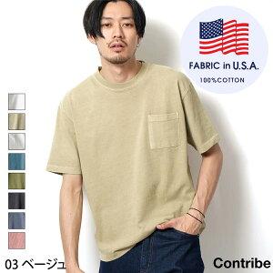 《6/11 14:59までP10倍》Tシャツ TEE メンズ 半袖 カットソー クルーネック USAコットン ピグメント加工 ヴィンテージ感 無地 ZIP ジップ (93703606)