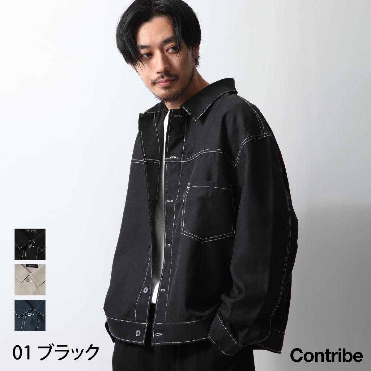 シャツ メンズ カジュアルシャツ ビッグシルエット ステッチワーク 長袖 レギュラーカラー 無地 ZIP ジップ(92703605)