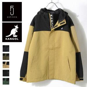 KANGOL マウンテンパーカー メンズ ジャケット ブルゾン ライトアウター 長袖 タスラン 無地 アウトドア KANGOL カンゴール ZIP ジップ(kgaf-0005) 送料無料-除外地域有