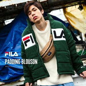 FILA 中綿入りジャケット メンズ ブルゾン アウター 中綿 防寒 ロゴ ジャンバー ジャンパー 刺繍 スポーティ フィラ メンズファッション ZIP FIVE ジップファイブ (fh7415) 送料無料-除外地域有