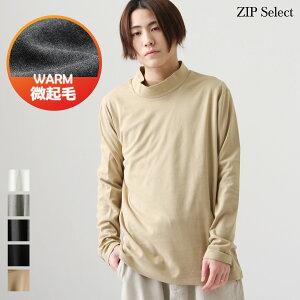 Tシャツ Tee メンズ カットソー 長袖 ハイネック 起毛 ロンT 無地 モックネック ZIP ジップ (187-7201)#