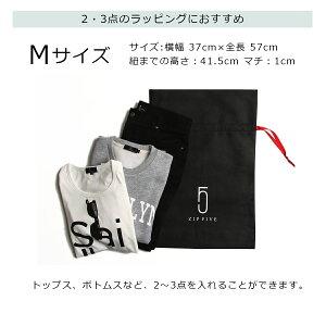 ギフトキット/メンズ/メンズファッション/プレゼント/オリジナル/巾着/袋/ラッピングサービス[zip-cs]【rap002】
