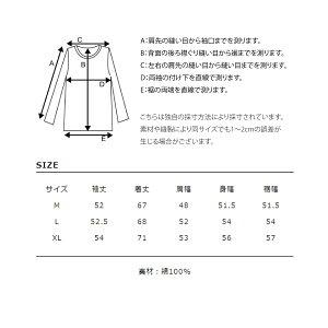 9分袖アンサンブルTEE