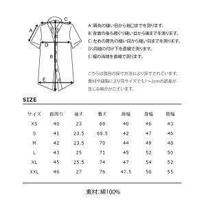 ブロードボタンダウン半袖シャツ
