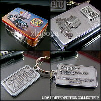 ZippoCar1998年記念ジッポー(キーリング付き)