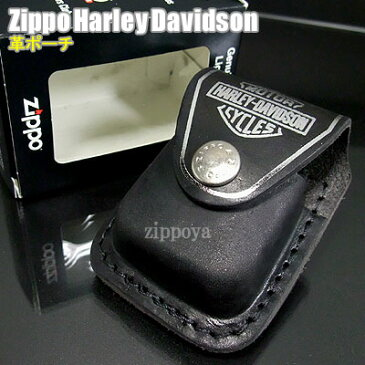 【ZIPPO】ジッポ/ジッポー Harley Davidson ハーレーダビッドソンロゴ入り!黒革ポーチ(ボタン止め) ハーレーダビッドソン HDPBK