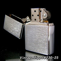 Zippoz230-25『VintageBrushChrome(ツヤ無し・シルバー・線無し)』