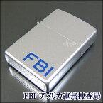 【ZIPPO】ジッポ/ジッポー FBI(アメリカ連邦捜査局) Stain