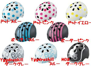 ブリヂストン(BRIDGESTONE)子供用ヘルメット「bikkeKIDSHELMET(ビッケキッズヘルメット)」(CHBK4652)