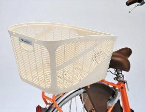 【2009年モデル】【BRIDGESTONE】ブリヂストン大型リヤバスケット(BK-AG2)(前後共用交換用かご)