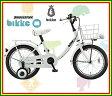 【2016年モデル】 ブリヂストン (BRIDGESTONE) 子供用自転車 「bikke m」 16インチ キッズサイクル ビッケ (BK166)
