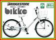【防犯登録無料!おまけ4点セット付き!】ジュニアサイクル自転車【2017年モデル】BRIDGESTONE(ブリヂストン) bikke J (ビッケ) 変速なし 22インチ 子供車 (BK22)