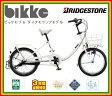 【防犯登録無料!おまけ4点セット付き!】小径自転車【2017年モデル】BRIDGESTONE(ブリヂストン) bikke MOB b (ビッケ モブb) 3段変速付き ダイナモランプ (BM03)