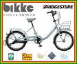 【防犯登録無料!おまけ4点セット付き!】小径自転車【2017年モデル】BRIDGESTONE(ブリヂストン) bikke MOB b (ビッケ モブb) 内装3段変速付き 点灯虫ライト (BM03T)