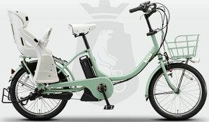 【防犯登録無料!おまけ4点セット付き!】前後チャイルドシート付モデル!【2017年モデル】BRIDGESTONE(ブリヂストン) bikke MOB e (ビッケ モブe) 3段変速付き 子供乗せ電動自転車 (BM0C37) 【3年間盗難補償付き】 前後セット付きのお買い得モデル!2017年モデル!おまけ4点セット付き!