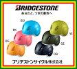 ブリヂストン(BRIDGESTONE) 子供用ヘルメット アンジェリーノヘルメット (CHAH4652)