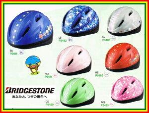 ブリヂストン BRIDGESTONE ヘルメット キャラクター