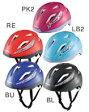 ブリヂストン(BRIDGESTONE) 子供用ヘルメット (CHBG5157) ニューセーフティヘルメット Boy's&Girl's