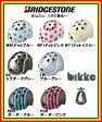 ブリヂストン(BRIDGESTONE) 子供用ヘルメット「bikke KIDS HELMET(ビッケキッズヘルメット)」 (CHBH4652)