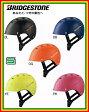 ブリヂストン(BRIDGESTONE) 子供用ヘルメット 「グランドメット」 (CHGM4653)