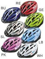 ブリヂストン(BRIDGESTONE)子供用自転車用ヘルメット「Airio(エアリオ)」(CHNA5456,CHNA5660)
