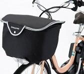 ブリヂストン (BRIDGESTONE) 自転車用バスケットカバー 「スタイリッシュフロントバスケットカバー (Wサイズ)」 (FBC-SCW)