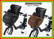 ブリヂストン (BRIDGESTONE) 自転車用シートカバー 「スタイリッシュフロントチャイルドシートカバー」 (FCC-SC2)