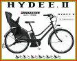 【防犯登録無料!おまけ3点セット!】3人乗り対応!【2017年モデル】BRIDGESTONE(ブリヂストン) HYDEE.II (ハイディツー) 3段変速付き 電動自転車 (HY6C37) 【3年間盗難補償付き】