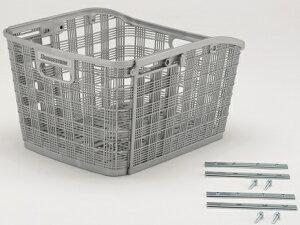 【自転車用後ろカゴ】BRIDGESTONE(ブリヂストン)軽量伸び縮み樹脂リヤバスケット(RBK-010)