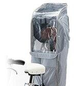 ブリヂストン (BRIDGESTONE) 自転車用シートレインカバー 「リヤチャイルドシートルーム(bikkeシリーズ用)」 (RCC-BIKR)