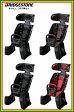 BRIGESTONE(ブリヂストン) ルラビーデラックス2 リアチャイルドシート (後子供乗せ) (RCS-LD4)