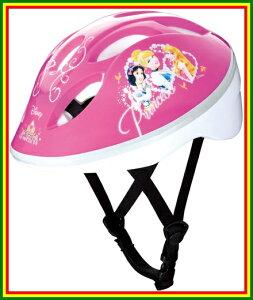ヘルメット アイデス プリンセス ディズニー キッズヘルメット・